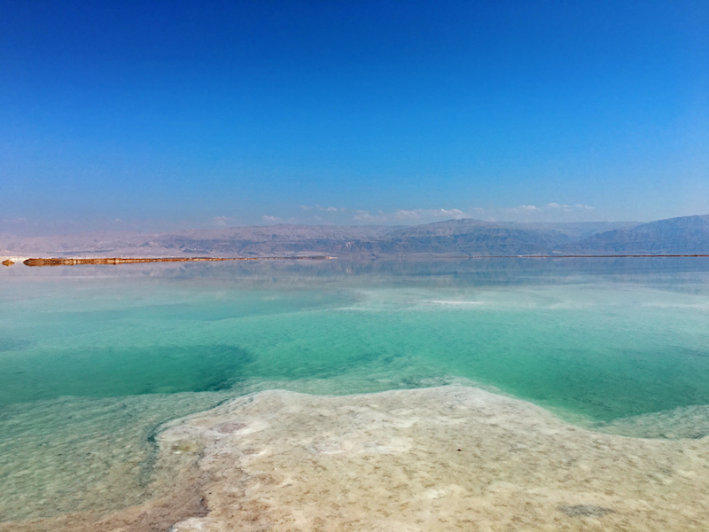 Dead Sea Scenic Overlook