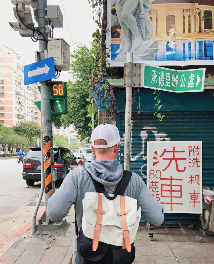 Taipei Street Signs