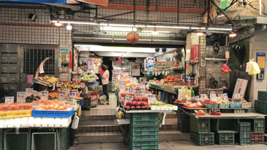 Taipei Food Market