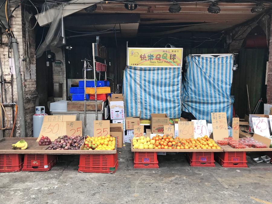 Taipei Fruit Market