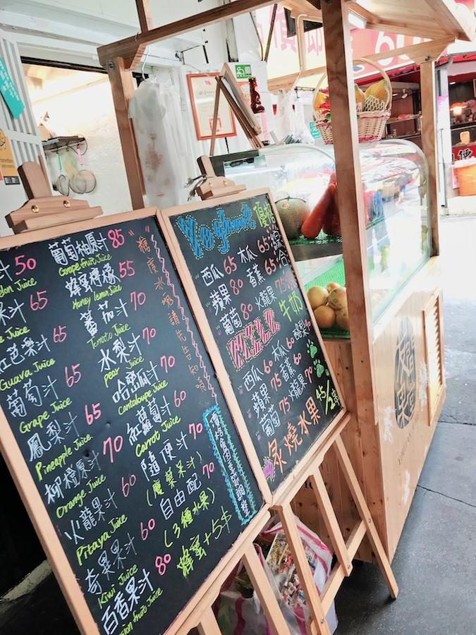 Taipei Fruit Stand