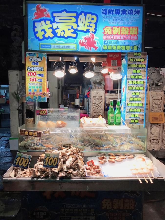 Taipei Seafood Street Food Vendor Night Market