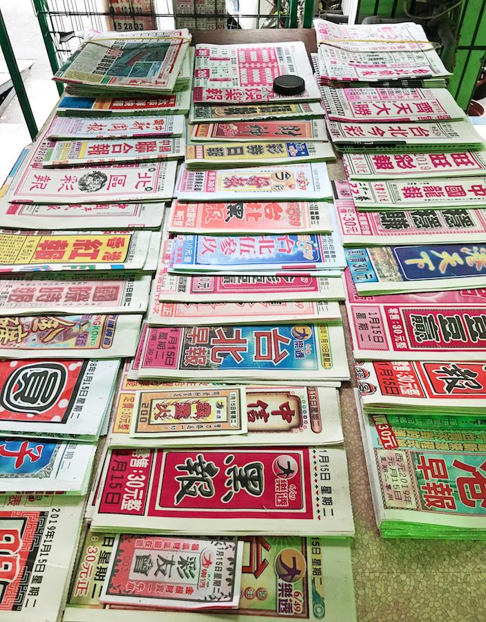 Taipei newspapers